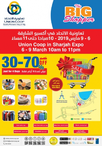 Union Cooperative Society Union Coop 30-70% Offer In Sharjah Expo