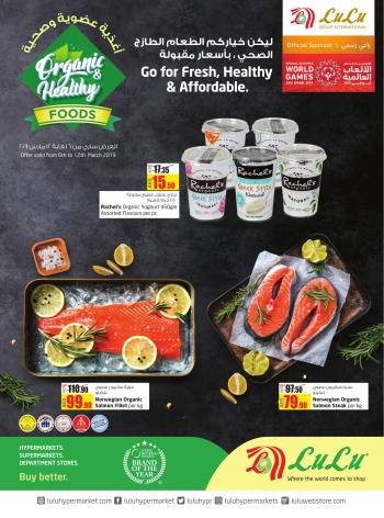 Lulu Lulu Hypermarket Organic & Healthy Foods Deals