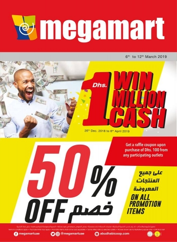 Megamart Megamart Flat 50% Off
