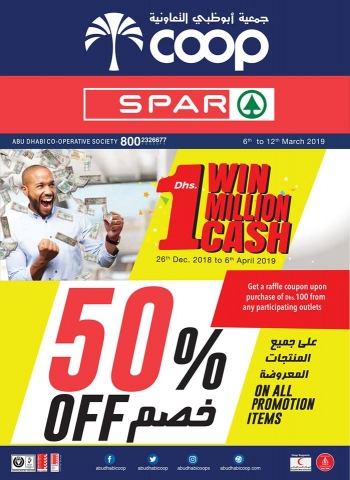 Abu Dhabi COOP Abu Dhabi Coop Flat 50% Off
