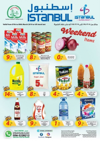 Istanbul Supermarket Istanbul Supermarket Weekend Offers