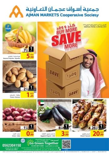 Ajman Markets Co-op Society Ajman Markets Co-op Society Buy More Save More Promotion
