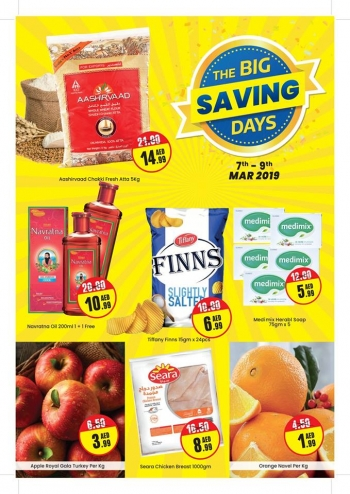 City Centre Supermarket City Centre Supermarket The Big Savings Days Deals