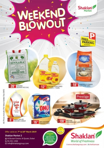 Shaklan Market Shaklan Market  Weekend Blowout Offers
