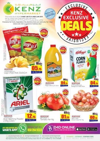 Kenz Kenz Hypermarket Exclusive Deals
