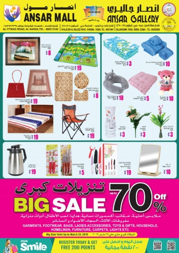 Ansar Mall Ansar Mall & Ansar Gallery Big sale Up to 70% Off