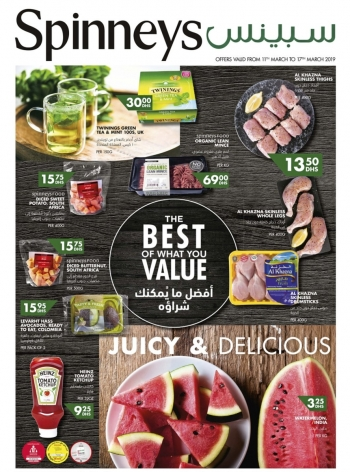 Spinneys Spinneys The Best Of What You Value Deals