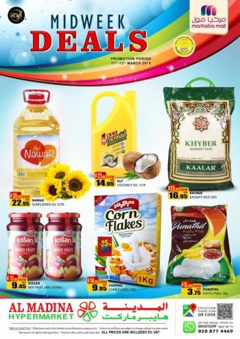 Al Madina Hypermarket Al Madina Hypermarket  Mid week offers