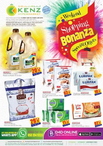 Kenz Kenz Hypermarket Weekend Shopping shopping Special offers