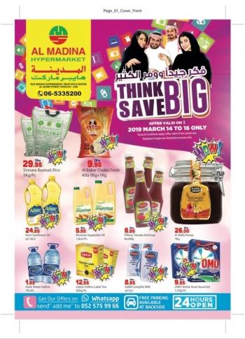 Al Madina Hypermarket Al Madina Hypermarket  Think Big  Save Big  offers
