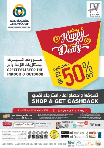 Union Cooperative Society Union Coop Happy Deals In UAE