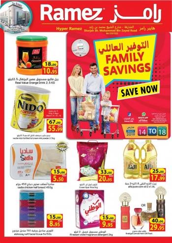 Ramez  Family Savings Offers in UAE