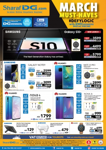Sharaf DG  Sharaf DG Great Offers In UAE