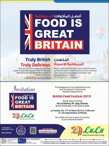 Lulu Lulu Hypermarket  British Food Festival