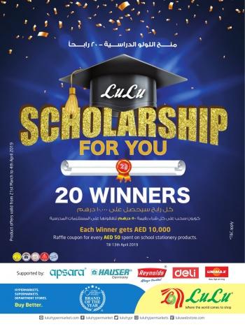 Lulu Lulu Hypermarket Back to School Offers
