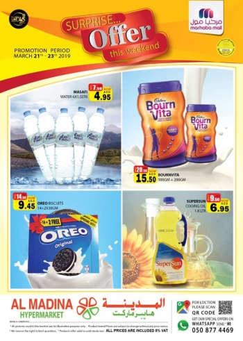 Al Madina Hypermarket Al Madina Hypermarket Surprise offers