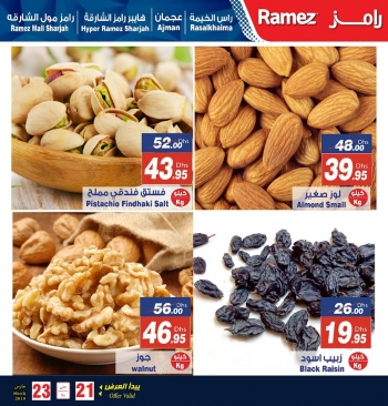 Ramez  Ramez Weekend Deals