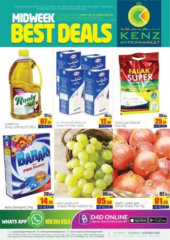 Kenz Kenz Hypermarket Best Midweek Offers