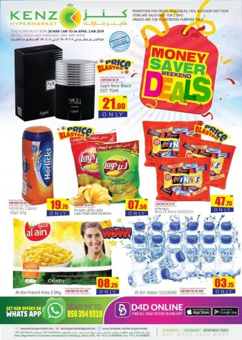Kenz Kenz Hypermarket  Money Saver Weekend Deals