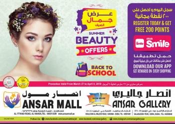 Ansar Mall Ansar Mall & Ansar Gallery Summer Beauty & Back to school Offers