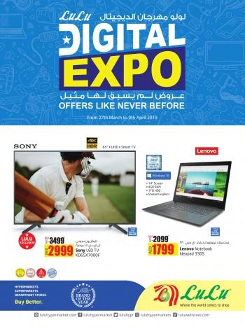 Lulu Lulu Hypermarket Digital Expo In UAE