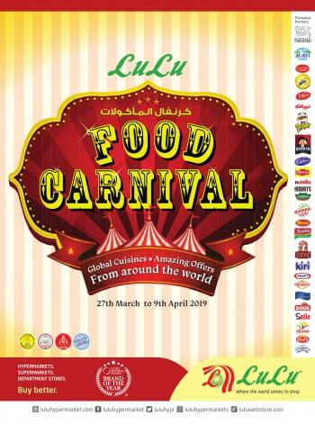 Lulu Lulu Hypermarket Food Carnival
