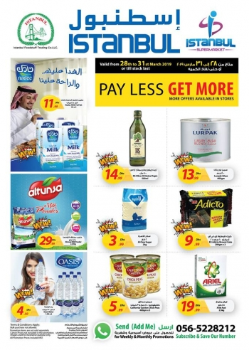 Istanbul Supermarket Istanbul Supermarket  Pay Less And Get More Offers