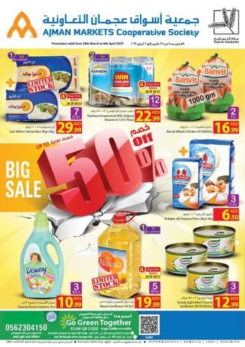 Ajman Markets Co-op Society Ajman Markets Co-op Society Big Sale Up to 50% off