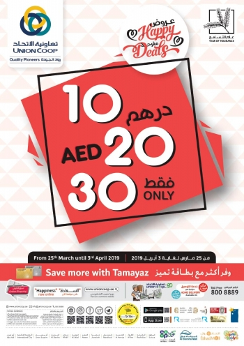 Union Cooperative Society Union Coop 10 20 30 AED Offers