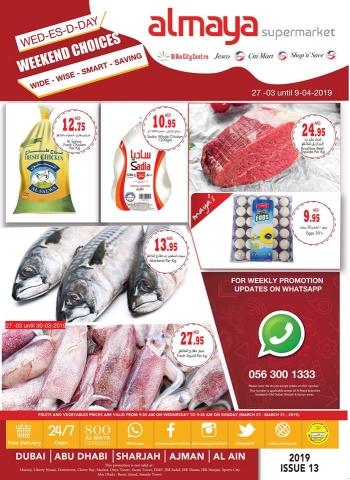 Al Maya  Al Maya Weekly Offers