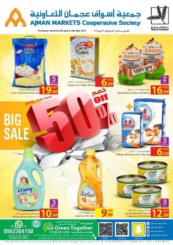 Ajman Markets Co-op Society Ajman Markets Co-op Society  Up to 50% Off