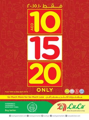 Lulu Lulu Hypermarket AED 10 15 20 Only Deals
