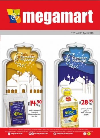 Megamart Megamart Ramadan Mubarak Deals