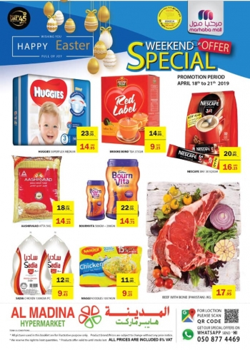 Al Madina Hypermarket  Weekend Special Offers