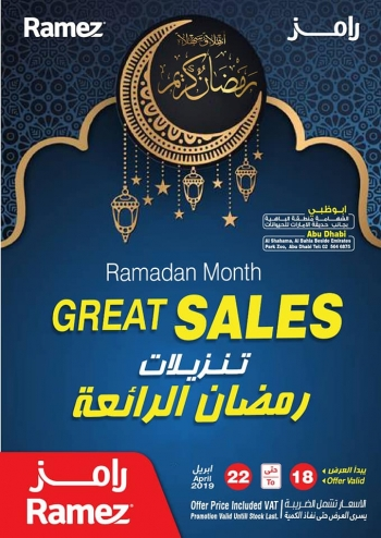 Ramez Great Sale Deals In Abu Dhabi