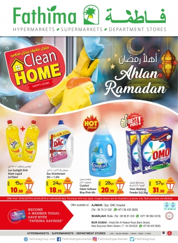 Fathima Hypermarket Clean Home Happy Home Deals