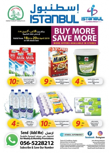 Istanbul Supermarket Buy More save More Offers
