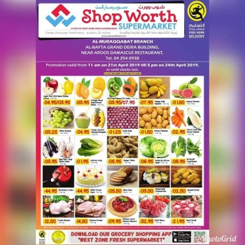 West Zone Fresh Supermarket West Zone Fresh Supermarket Special Deals