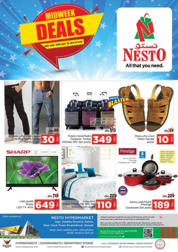 Nesto  Nesto Hypermarket Midweek  Deals