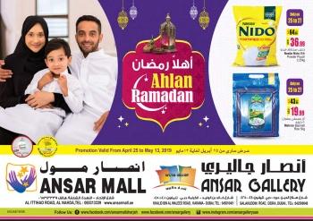 Ansar Mall Ansar Mall & Ansar Gallery Ahlan Ramadan Offers