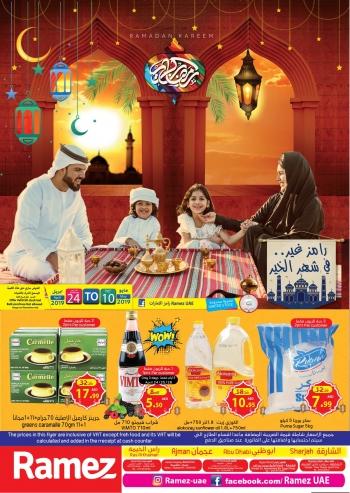 Ramez Ramez Ramadan Offers In UAE