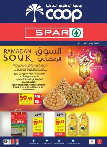 Abu Dhabi COOP Abu Dhabi Coop Ramadan Souk Deals