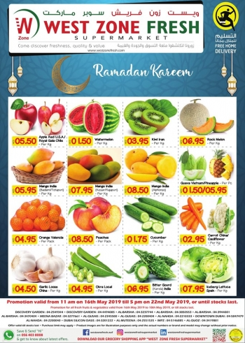West Zone Fresh Supermarket West Zone Fresh Supermarket Ramadan Shopping Offers