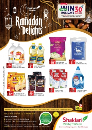 Shaklan Market Shaklan Market Ramadan Delights Hot Weekend Deals