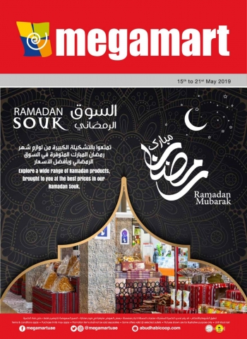 Megamart Megamart Ramadan Souk Deals
