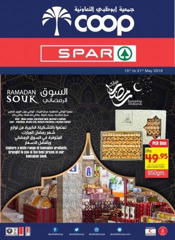 Abu Dhabi COOP Abu Dhabi Coop Ramadan Mubarak Deals