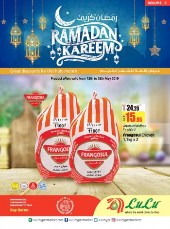 Lulu Lulu Hypermarket Ramadan Kareem Offers Vol -2