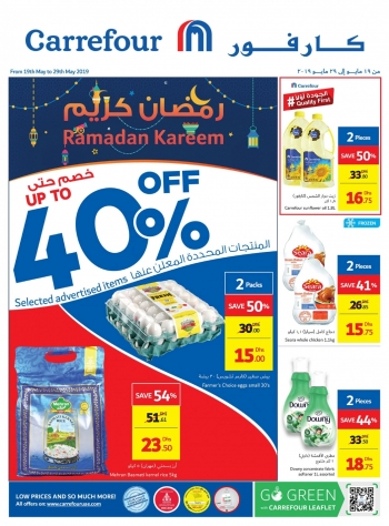 Carrefour Great Ramadan Offers