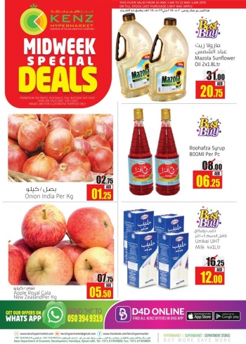 Kenz  Kenz Hypermarket Best Midweek Offers