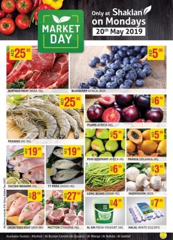 Shaklan Market Shaklan Market Market Day Special Offers